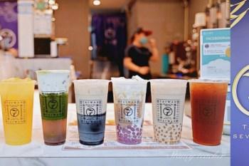 七盞茶板橋裕民店 抹茶紅豆奶霜、芋香珍露 抹茶控芋頭控喝起來(菜單、價格)