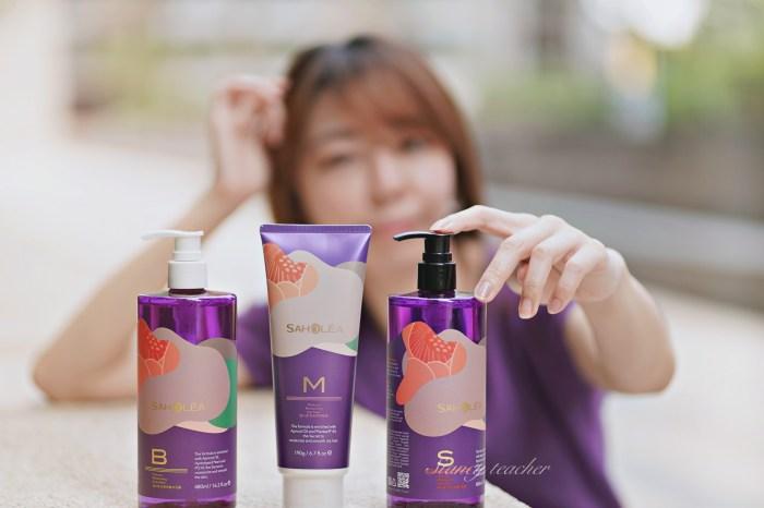 森歐黎漾SAHOLEA|髮界極品|柔順紫寶瓶|杏桃香調從到到腳呵護滋潤