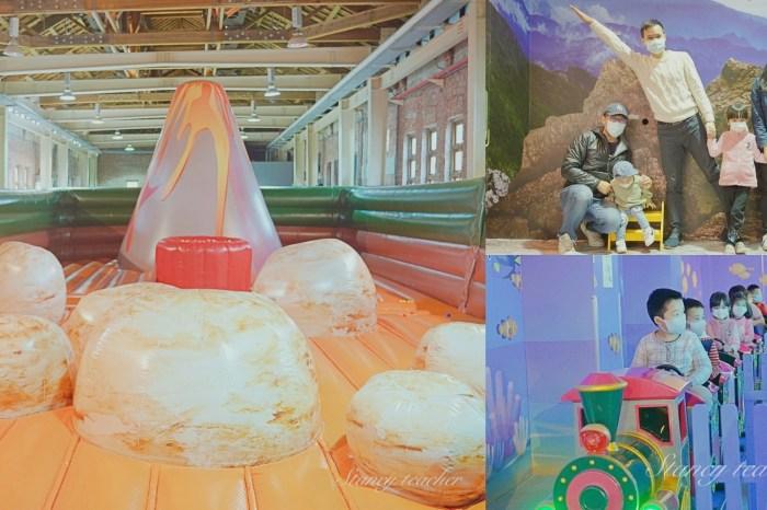 不可思議怪怪島 華山文創園區親子放電展 2021寒假室內遊戲展 怪怪島時間、票價