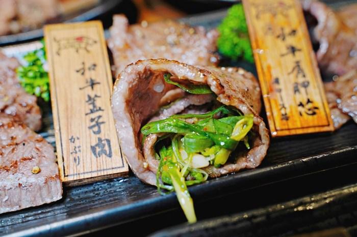 上吉燒肉Yakiniku|國父紀念館必吃燒肉|台北東區和牛燒肉 (菜單、價格)