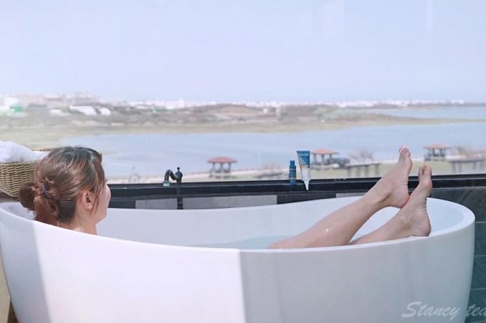 澎湖馬里布海景民宿|澎湖畫廊民宿|樓中樓夢幻旋轉樓梯|大浴缸泡澡看夕陽超放鬆享受