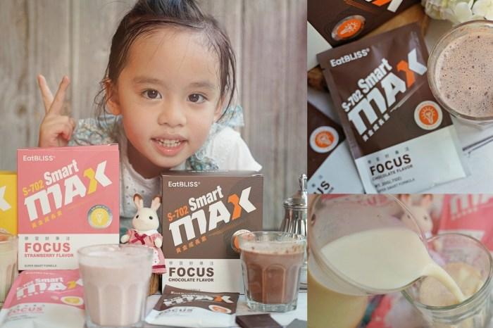 Eatbliss益比喜S702黃金成長素|兒童蛋白質補充|兒童成長學習必備飲品