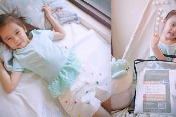 德瑞克名床物理防螨防水床包式保潔墊|德瑞克保潔墊|小孩戒尿布時期保潔墊推薦