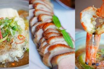 宜蘭頭城美食 石港春帆ShigangChunfan 宜蘭烏石創意海鮮料理  烏石港衝浪大吃海鮮好選擇(菜單、價格)