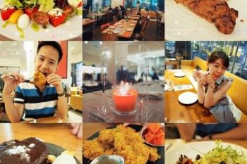 Amba中山意舍酒店 Buttermilk摩登美式餐廳 浪漫燭光晚餐 情人節約會聖地 老奶奶特製炸雞