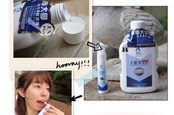 戴維爵士-健康守護的專家 口腔清潔系列