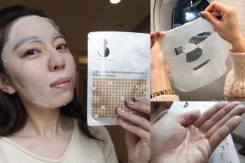 3B Skincare 3B 極緻透亮 隱形面膜 長程飛行必備保濕面膜