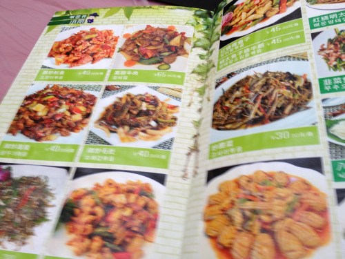 Chinese_food_dishes_-_2012_4