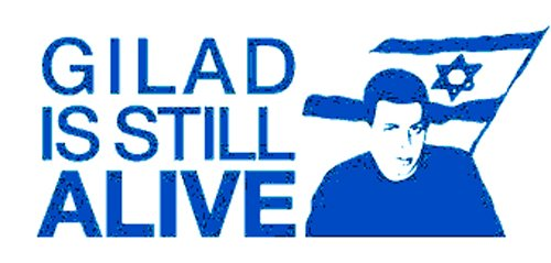 gilad-shalit-is-still-alive