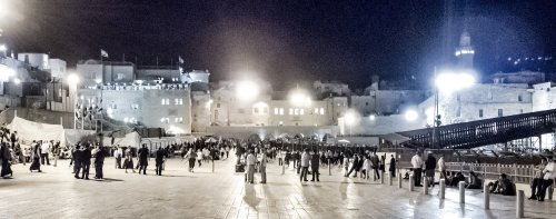 The Kotel Plaza