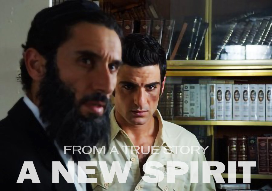 """A New Spirit"" Movie Banner"