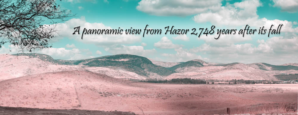 panorama of Hazor, Northern Israel