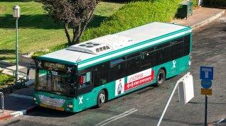 Egged Company Israeli bus in Jerusalem