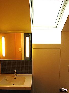 Standing Renovation Yellow Shower Room0014