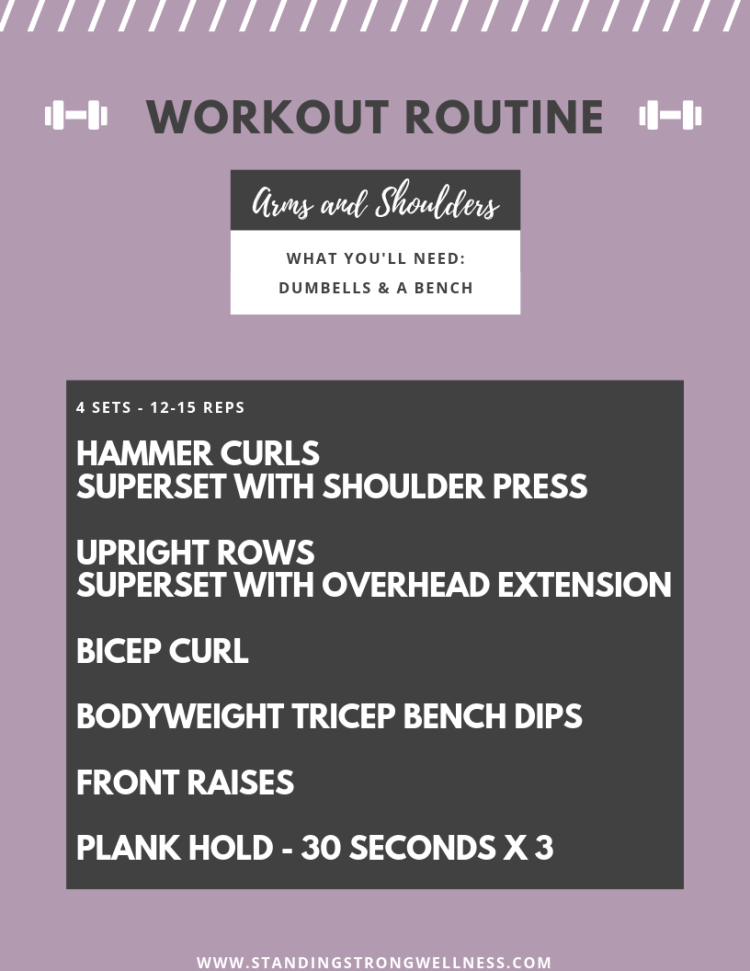 WorkoutRoutine