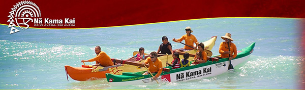 Na Kama Kai Youth Clinic to give back to the North Shore