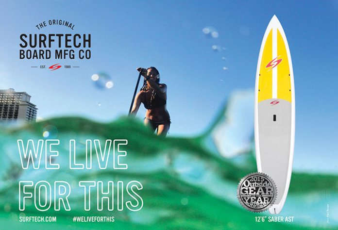 Surftech gear of the year award Outside