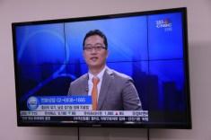 Dr. Park Penile Implant News