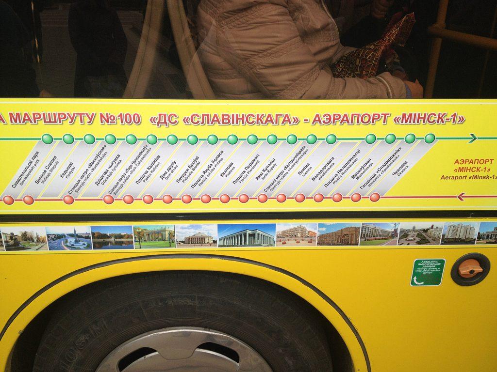Minsk Bus 1