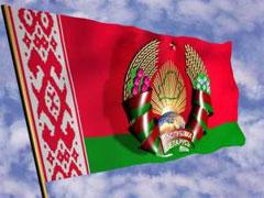 belorusija-zastava
