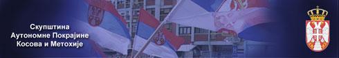 sap-kim-490-logo