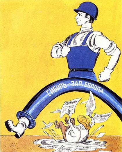 gas-cartoon