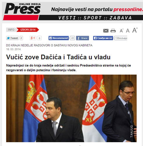 press-vlada