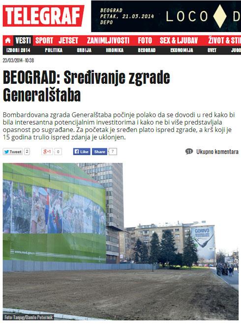 telegraf-rs-gen