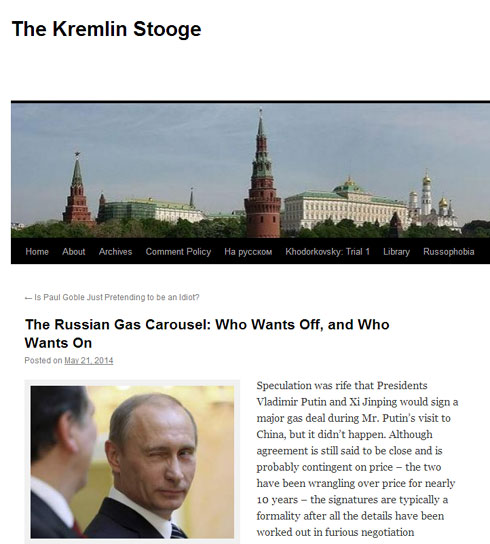 kremlin-stooge-skrin