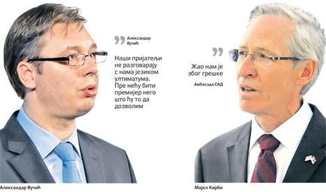 kirbi-v-pol