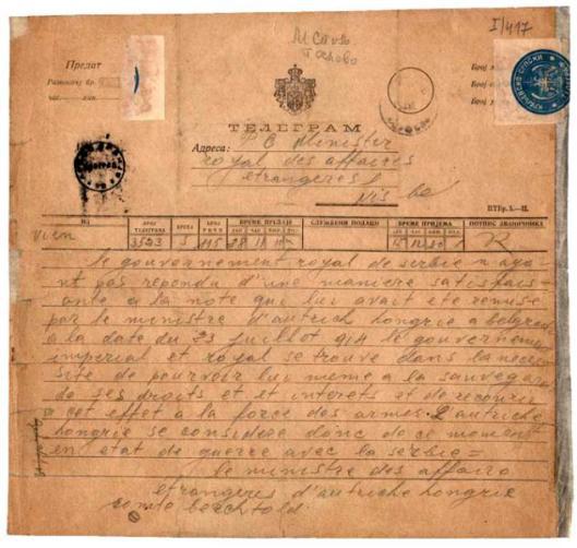 telegram-objava-rata-srbiji
