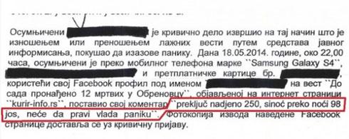 Izvod iz krivične prijave podnete protiv Ivice Mladenovića