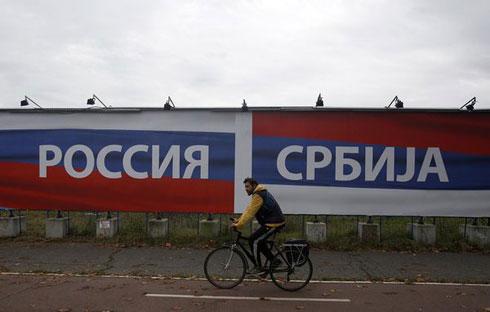 rusija-srbija-bicikl