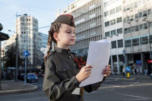 ruska-beogradjanka