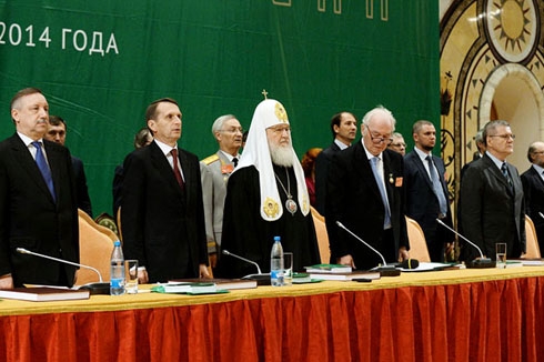 svetski-ruski-kongres