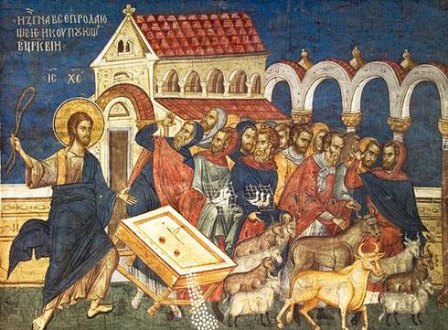 Истеривање трговаца из храма (фреска у манастиру Високи Дечани)