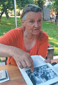 Ема Зађва