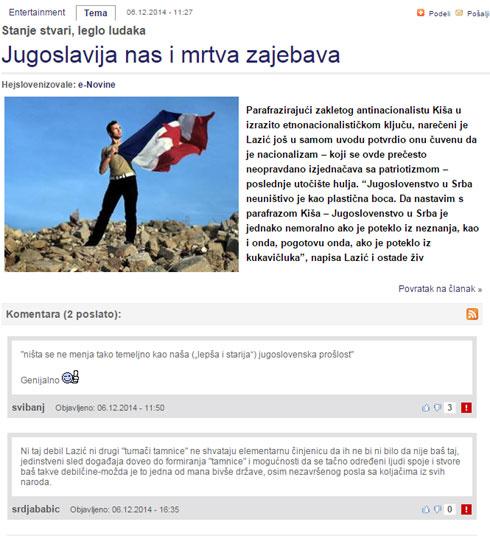 Неки од коментара на текст на E-novinama