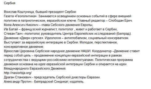 rus-agenti-ser
