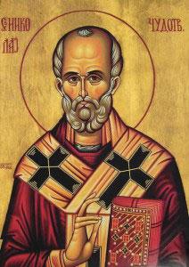 Свети Николај Мирликијски Чудотворац