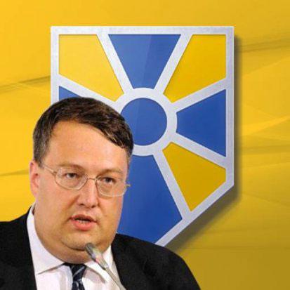 Антон Герашенко