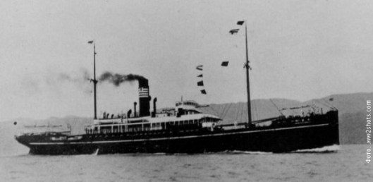 Брод Амакуса