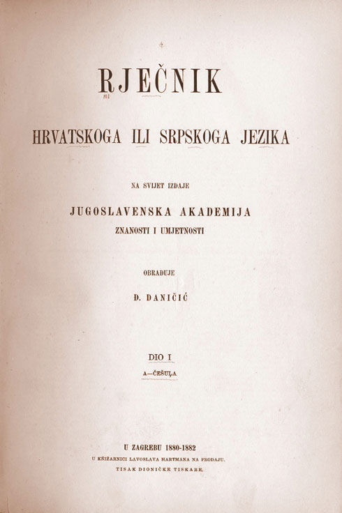 danicic-rjecnik