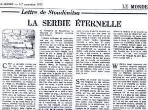 """Факсимил """"Писма из Студенице""""  Комнена Бећировића, објављеног  у """"Монду"""" од 6-7 новембра 1977."""