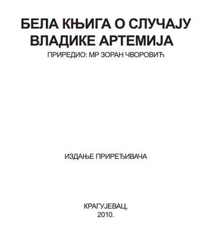 bela-knj-artemije