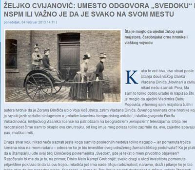 Полемика Ж. Цвијановића са Сведоком и НСПМ-ом
