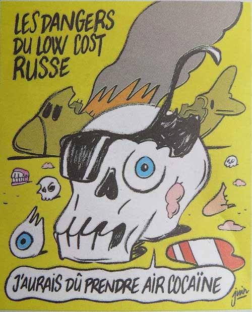 Опасности јефтиних руских авио-компанија. Требало је путовати Ер Кокаином