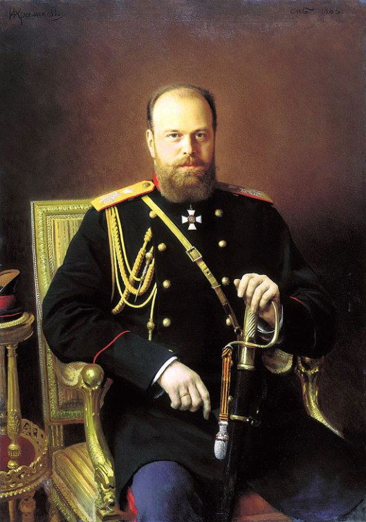 Александар Трећи (1845-1894)