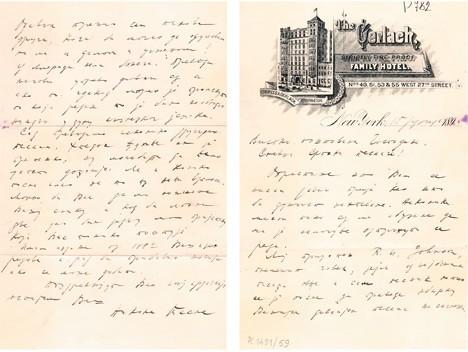 Физичар је писао да помоћ при преводу Змајеве песме очекује од Роберта Џонсона (Фото Народна библиотека Србије)