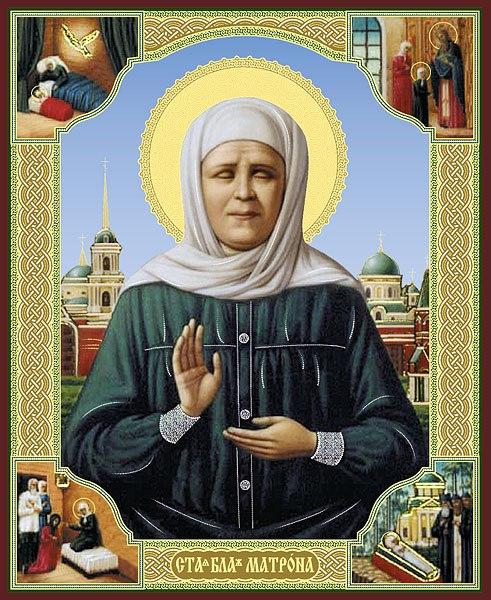 Света Матрона Московска, блажена утешитељка и пророчица ~ Стање ствари